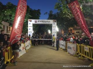 emmona ultra trail 2016 fotos carrerasdemontana (79)